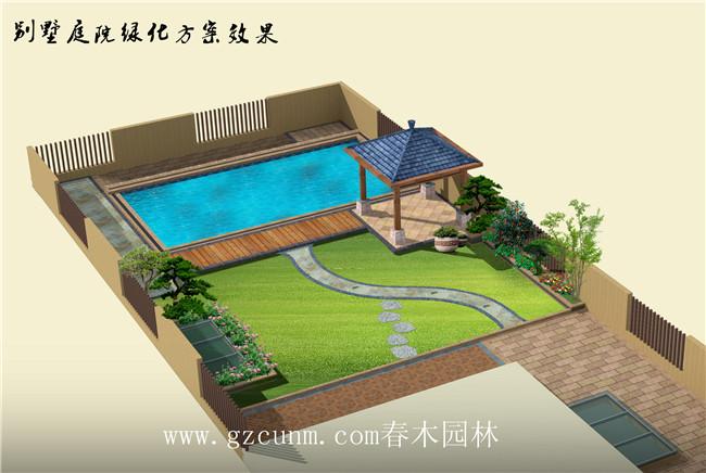 别墅楼顶花园设计
