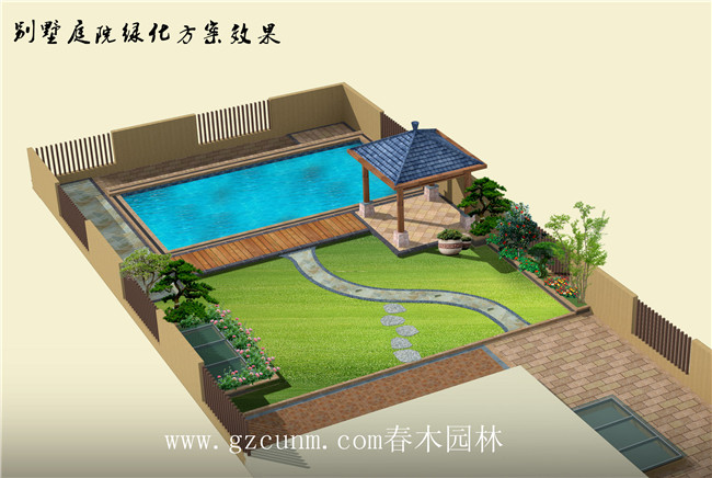 别墅庭院景观设计方案,别墅楼顶花园设计有豪华游泳池, 景观凉亭,休闲
